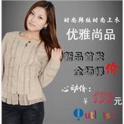 2011欧美风冬季新款真皮连衣裙绵羊皮找广州创丽斯有限公司