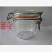 销售高档玻璃罐,安瓿玻璃瓶,宝石蓝玻璃瓶丝印商标蒙砂烤花,密封罐
