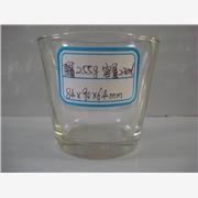 设计生产玻璃瓶蒙砂烤花,玻璃烟灰缸,枇杷膏玻璃瓶,出口蜡烛台,玻璃口杯