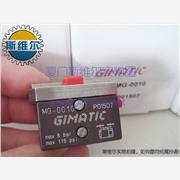 海绵发泡机械 产品汇 供应 GIMATIC机械手