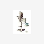 供应武汉粉剂包装机-粉剂定量包装机