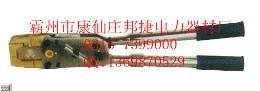 供应邦捷齐全JYJ-185机械压钳