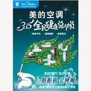 供应廊坊、天津、北京彩页印刷厂