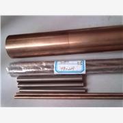 供应电极火花钨铜性能CUW70,生产厂家批发钨铜