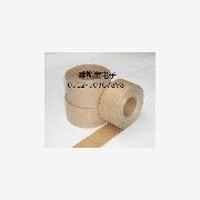 湿水牛皮纸胶带 夹筋牛皮纸胶带