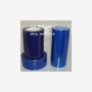 供应蓝色保护膜 铝材保护膜 玻璃保护