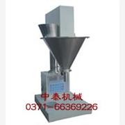 供应郑州中泰BF-50小剂量粉剂包装机 小型药粉包装机