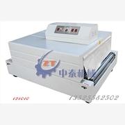 供应郑州中泰BSE-504024瓶水PE膜包装机、啤酒塑封膜