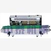 供应铝锭PE膜包装设备 纸箱收缩包装机 轮胎包装机