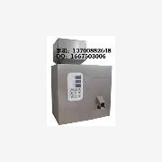 供应小型称重灌装机 调味品定量灌装机