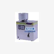 供应种子定量包装机/茶叶分装机/鸡精