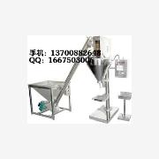 供应粉末定量灌装机 淀粉包装机 农药