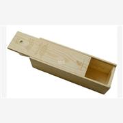化工容器包装 产品汇 单支装抽拉盖木盒,红酒木盒,木制酒盒,红酒木箱,红酒包装盒