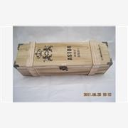 供应单支红酒礼盒,红酒木盒,红酒木箱,木制酒盒