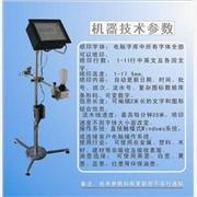 江浙沪特供:高解析喷码机、在线喷码机、小字符喷码机、手持喷码机