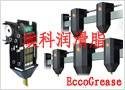 供应信息ECCO/埃科EM25-2  电子提花机润滑脂