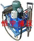 供劈裂机(替代炸药的好工具)液压