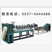 供应PP聚丙烯塑料颗粒机