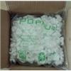 供应泡泡粒,小包装填充料
