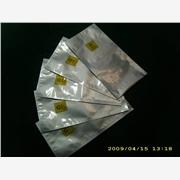 提供复合袋,防潮铝箔膜,化工包装铝箔袋苏州包装