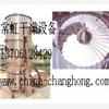 供应:碳酸镁盘式干燥机,草酸钴盘式干燥机,活性碳酸钙干燥机