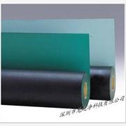 供应防静电台(毡)防静电橡胶地毯