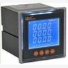 供应PZ80L-E4电力测控仪表