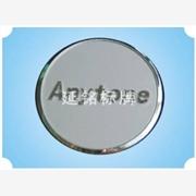 蚀刻铜标牌,高光铝牌,钛金板标牌,电铸标牌