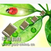 供应贴片电感 贴片电感型号 电感0402