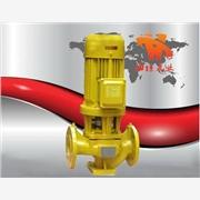 供应GBL型浓硫酸管道泵