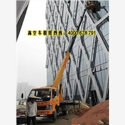 供应广州园林和高空作业机械租赁商、高空安装、高空作业