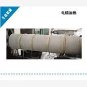 供应金圣鑫不等新型废旧塑料造粒  电磁加热器