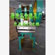 机械模具设备格栅条扣模具 铝天花板打边模设备 覆膜铝天花板自动生产线设备