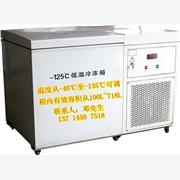 供应混凝土冷水机组,移动式混凝土冷水机组,混凝土冷却冰水机组