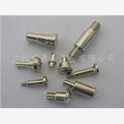 供应非标螺钉,非标螺丝,非标螺栓.