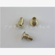 供应非标螺丝|非标紧固件|非标螺栓