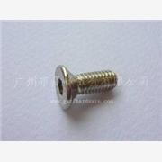 供应不锈钢内六角沉头螺钉|DIN7991|平头内六角螺丝