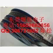 批发螺母载带/螺丝载带/铆钉载带,代客包装电子元件。