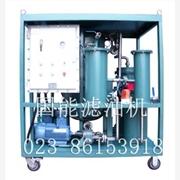 供应TYEX防爆型透平油真空滤油机