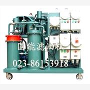 供应TYAEX防爆型润滑液压油滤油机