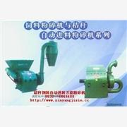 供应颗粒机|饲料颗粒机|有机肥设备|有机肥造粒机|秸秆颗粒机