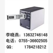 供应兄弟PT-9800PC标签打印机