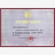 供应著名商标20-426焊管 镀锌管 电线管