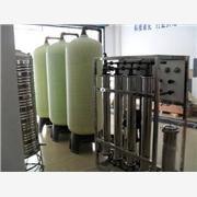 供应绵阳软化水处理设备|软化水设备