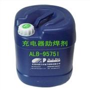 供应充电器环保无铅免洗助焊剂