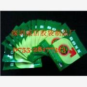 供应胶袋、PVC胶袋、环保袋、OPP胶袋