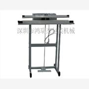 简易脚踏封口机|塑料薄膜封口机|铝铂袋封口机|深圳封口机