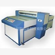 供应 厚街硅胶彩印机