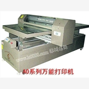 供应桶盖数码印刷机