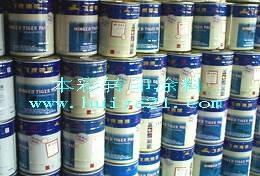 供应供应水转印膜、升华气染转印纸、水标转印纸、热转印膜、烫印膜等